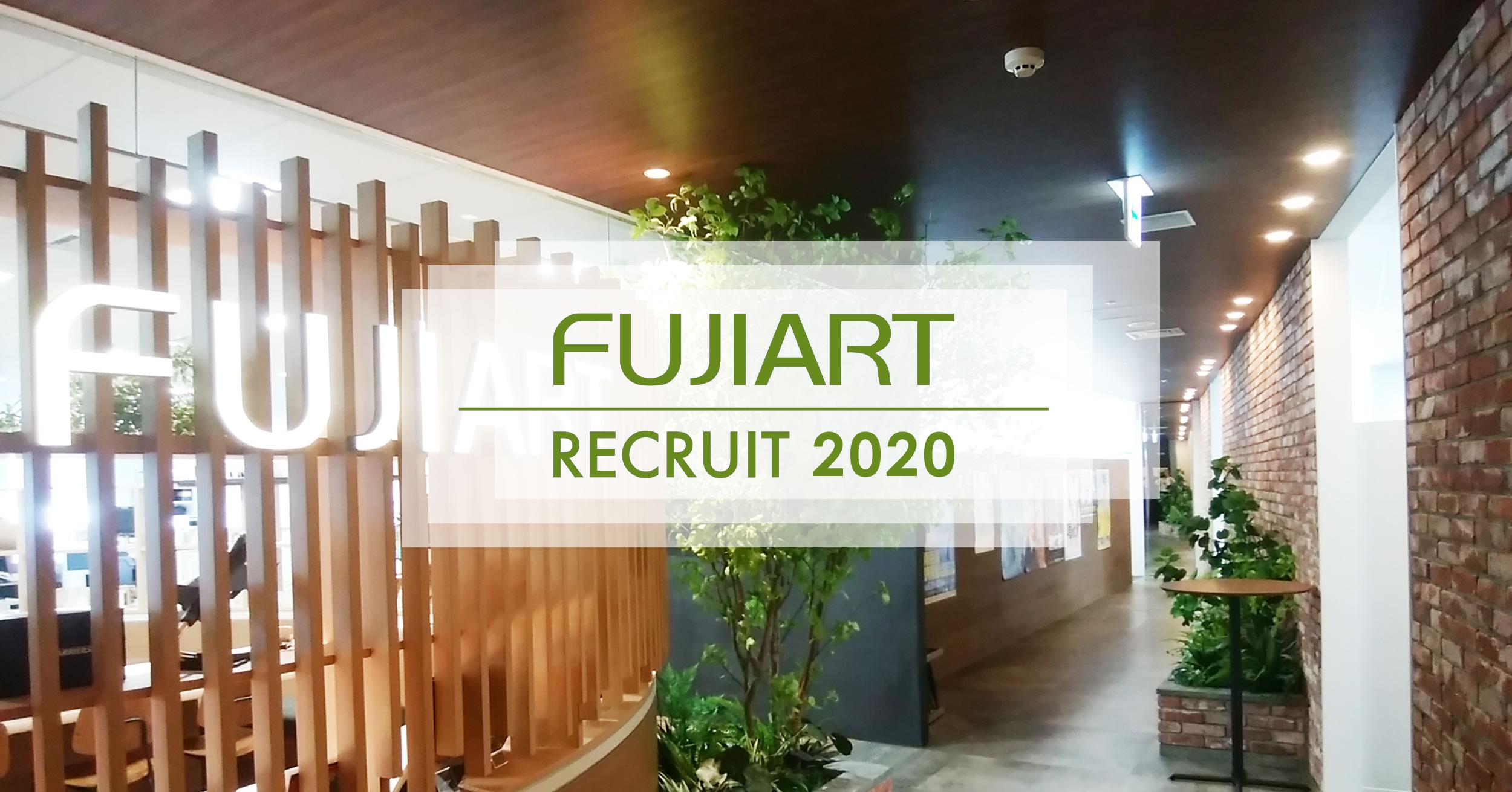株式会社フジアール採用情報2020